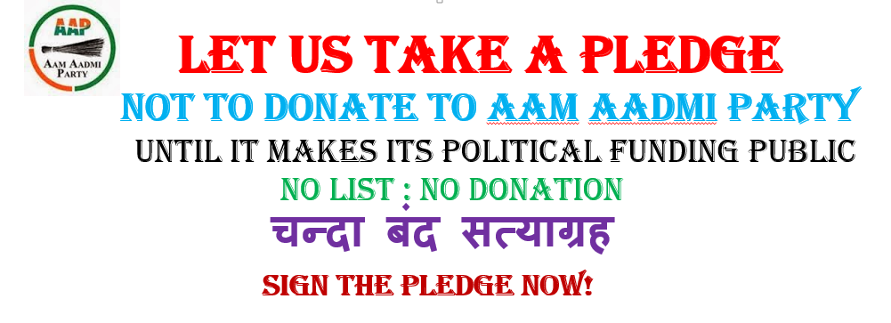 No list: No donation to AAP