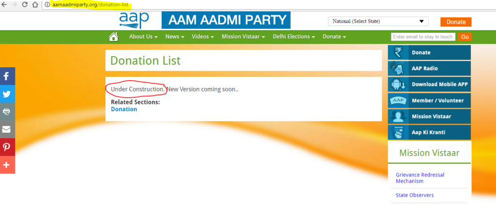 aap-donor-list